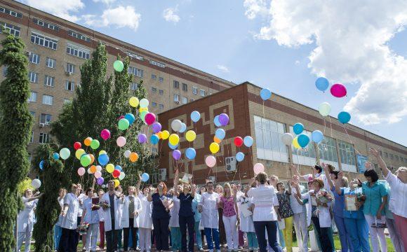 День медицинского работника 2017 в ГБУЗ «ВОКОД»