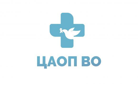 Центры амбулаторной онкологической помощи начали свое функционирование в регионе