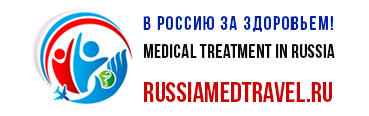 banner_russiamedtravel