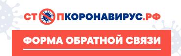 korona_obr